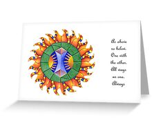 Shine On w/Msg [greeting card only] Greeting Card