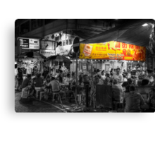 Temple Street Spicy Crabs Canvas Print
