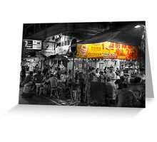 Temple Street Spicy Crabs Greeting Card
