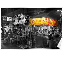 Temple Street Spicy Crabs Poster