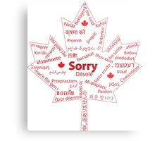 Essential Translation for Canadians Metal Print