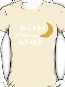 Moon of my life in DOTHRAKI language T-Shirt