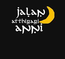 Moon of my life in DOTHRAKI language T-Shirt
