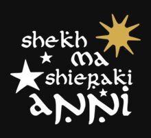 My Sun and Stars - in DOTHRAKI language by whatdesign