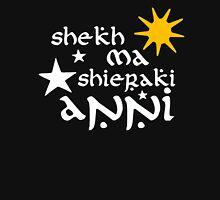 My Sun and Stars - in DOTHRAKI language T-Shirt