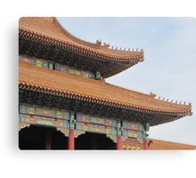 Beijing, China Canvas Print