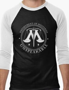 DEPARTMENT OF MYSTERIES seal - (Harry Potter) T-Shirt