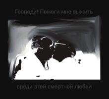 Love Wins by koryo