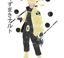 Naruto Sage of Six Paths Mode by promiseTime