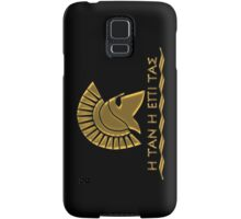 Spartan warrior - Come back with your shield or on it Samsung Galaxy Case/Skin