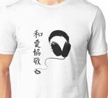 PLUR Dj Headphones Kanji Unisex T-Shirt
