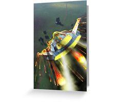 Star Crash Greeting Card