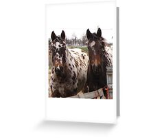 We Be Friends Greeting Card