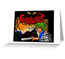 Golvellius  Greeting Card