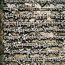 stone carved. gangtok, sikkim by tim buckley | bodhiimages