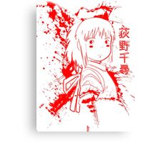 Spirited Ink Scroll Chihiro Canvas Print