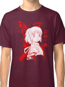 Spirited Ink Scroll Chihiro Classic T-Shirt