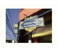 Street Sign in Chaing Mai, Thailand. Art Print