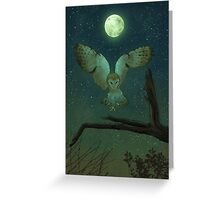 Owl Hunt Greeting Card