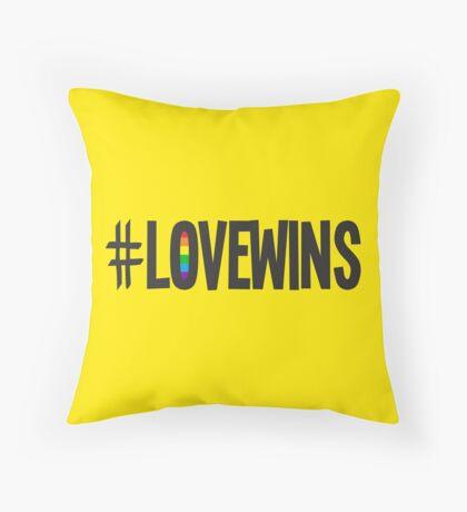 #LoveWins Throw Pillow