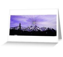 Supernova Sunshine Greeting Card