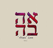 """sd """"Ahava"""" Love 15J by mandalafractal"""