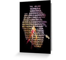Music in my heart Greeting Card