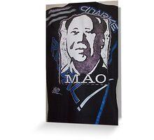 MAO Anarke Greeting Card