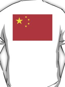 CHINA, CHINESE FLAG, Flag of China, People's Republic of China, Pure & Simple T-Shirt