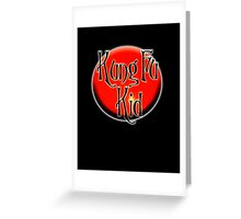 Kung Fu Kid, Chinese, China, Martial Art, Fight Club, MMA Greeting Card
