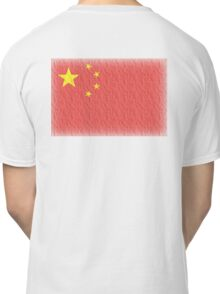 CHINA, FADED CHINESE FLAG, Flag of China, People's Republic of China, China, Pure & Simple, FADED Classic T-Shirt