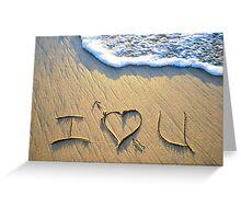 I 'heart' U! Greeting Card