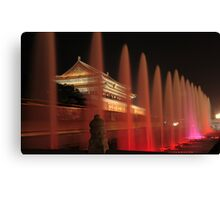 Beijing, Tian'anmen square Canvas Print