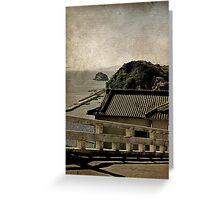 Wakayama Seaport Greeting Card