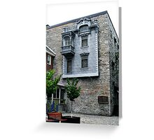 The Tin House Greeting Card