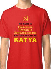 Katya Drag Race Classic T-Shirt