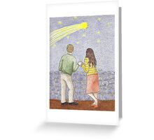 With love all things are possible Greeting Card