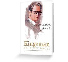 Kingsman - The Secret Service Greeting Card