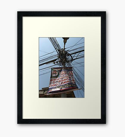 Wire puzzle...for Nursery Framed Print