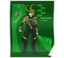 Loki Lives! Poster