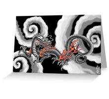 Japanese Cloud Vortex Greeting Card
