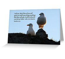 Two Agree Greeting Card