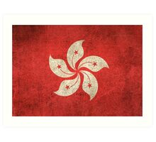 Old and Worn Distressed Vintage Flag of Hong Kong Art Print