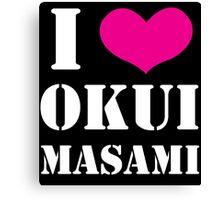 I Heart Okui Masami in White Canvas Print