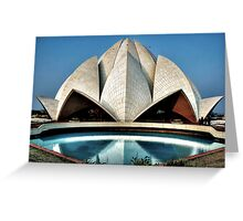 The expressionistic Lotus temple Greeting Card