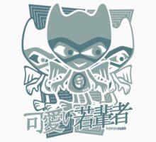 Gargoyle Mascot Stencil Kids Clothes