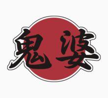 Bitch Japanese Kanji by kanjitee