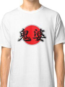 Bitch Japanese Kanji Classic T-Shirt