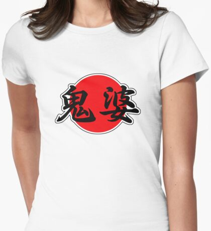 Bitch Japanese Kanji Womens Fitted T-Shirt