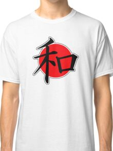 Peace Japanese Kanji Classic T-Shirt
